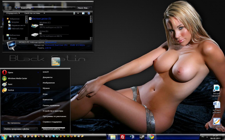 Скачать темы голых девушек на компьютер